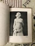 Выставка Современного Польского искусства 1933, фото №8