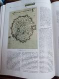 Вялікае княства Літоускае. Енцликлапедия у двух томах, фото №8