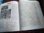 Вялікае княства Літоускае. Енцликлапедия у двух томах, фото №9