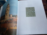 Вялікае княства Літоускае. Енцликлапедия у двух томах, фото №13