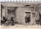 Первая мировая. Франция, Бельгия. Агитационная открытка.(3), фото №2