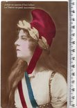 Первая мировая. Франция, Бельгия. Агитационная открытка. 1914 год.(3), фото №2
