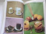 Кулинарные секреты/Домашний кухонный календарь/Безалкогольные напитки, фото №5