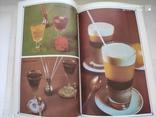 Кулинарные секреты/Домашний кухонный календарь/Безалкогольные напитки, фото №6