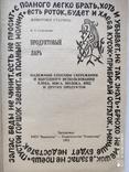 Популярно о питании/ Продуктовый ларь/Блюда от которых можно похудеть, фото №5