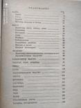 Популярно о питании/ Продуктовый ларь/Блюда от которых можно похудеть, фото №6