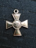 Крест Св. Георгия для ветеранов копия, фото №2