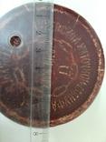 Коробок от ниток, до 1917 г. Невской ниточной мануфактуры., фото №3