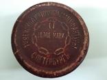 Коробок от ниток, до 1917 г. Невской ниточной мануфактуры., фото №2