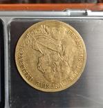 4 дуката 1909 г., фото №4