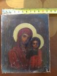 Ікона Божої матері, фото №5