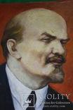 Ленин  90х70, фото №5