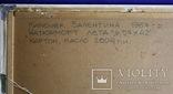 """Натюрмотр лета""  худ. Кирючек. В.  55х40, фото №3"