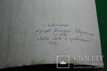 """""""Бабье лето в провинции"""" Худ. В. Купцов 1978г., фото №3"""