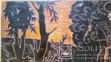 """Гравюра на дереві """"Зустріч"""", Н35,7х43,7 см, фото №3"""