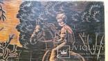 """Гравюра на дереві """"Зустріч"""", Н35,7х43,7 см, фото №5"""