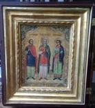 Икона Гурий, Симон, Авив. Хранители домашнего очага., фото №2