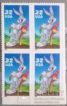 Мультфильмы Луни тьюнз Банни Кролик 1997 США кварт + блок, фото №3