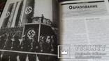 Большой  иллюстрированный альбом Дивизия СС Райх, фото №9