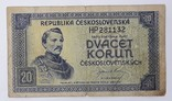 Чехословакия 20 крон 1945 год, фото №2