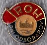 """Значок """"ROH.День профсоюза"""" (Чехословакия) тяжелый, фото №2"""