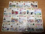 20шт. ''Poulain'' Большая Коллекция вкладышей / лото серия пачка Франция 80-90х ., фото №4