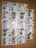 20шт. ''Poulain'' Большая Коллекция вкладышей / лото серия пачка Франция 80-90х ., фото №3