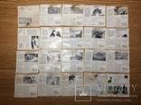 20шт. ''Poulain'' Большая Коллекция вкладышей / лото серия пачка Франция 80-90х ., фото №2