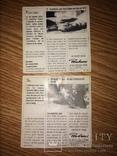 20шт. ''Poulain'' Большая Коллекция вкладышей / лото серия пачка Франция 80-90х ., фото №6