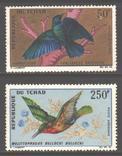 Чад. 1967. Птицы **., фото №2