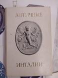 Набор открыток античные инталии, фото №7