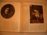"""Галерея Уффици-огромный альбом из серии""""Музеи мира"""", фото №12"""