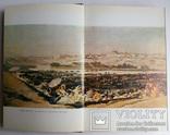 Мадрид путеводитель карта Everest 1969, фото №6