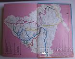 Мадрид путеводитель карта Everest 1969, фото №10
