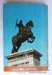 Мадрид путеводитель карта Everest 1969, фото №11