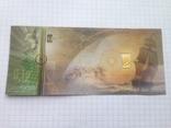 Пластиковая бона Karat Gold Cooperation PTE Ltd. с золотым слитком 0,1 гр., фото №2