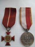 Польські нагороди., фото №2