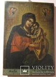 """Икона Пресвятой Богородицы """"Мария обрете благодать у Бога. Украина, конец XIXв., 43*30., фото №5"""