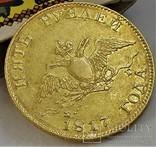 5 рублів 1817 року, фото №12