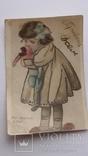 """Поздравительная открытка """"Привет всем"""" 1941 год, фото №2"""