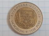 5 грн 2013 г., Луганська область, фото №13