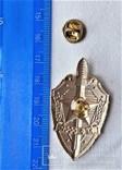 Особые Отделы КГБ СССР, копия (2), фото №4