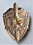 Особые Отделы КГБ СССР, копия (2), фото №8