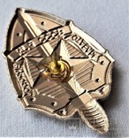 Особые Отделы КГБ СССР, копия (2), фото №10