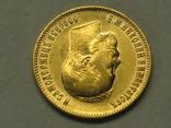 10 рублей 1903 АР, фото №8
