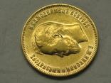10 рублей 1903 АР, фото №9