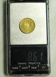 10 рублей 1901 АР, фото №13