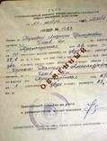 Трудовая книжка (1955) и два профсоюзных билета + справка, фото №10