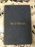Ги де Мопассан Иллюстрированное собрание сочинений, фото №2
