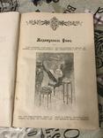 Ги де Мопассан Иллюстрированное собрание сочинений, фото №4